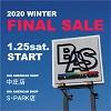 2020 FINAL WINTER SALE!!