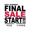 2021 SUMMER FINALSALE START!!