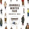 JOHNBULL WINTER FAIR!!