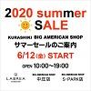 2020 SUMMER SALE START!!
