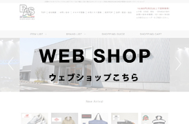 WEB SHOP 中庄店